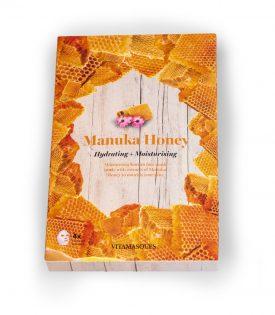 Vitamasques Manuka Honey (Box of 4) Hydrating + Moisturising